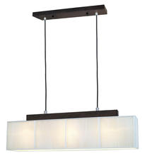 Eglo US 20096AS - 3x60W Multi Light Pendant w/ Antique Brown Finish & Beige Shade